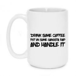 Кружка 420ml Drink some coffee and Handle it