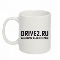 Кружка 320ml Drive2.ru - FatLine