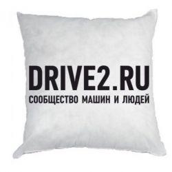 Подушка Drive2.ru - FatLine