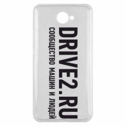Чехол для Huawei Y7 2017 Drive2.ru - FatLine