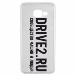 Чехол для Samsung A3 2016 Drive2.ru - FatLine