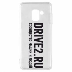 Чехол для Samsung A8 2018 Drive2.ru - FatLine