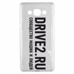 Чехол для Samsung A5 2015 Drive2.ru - FatLine