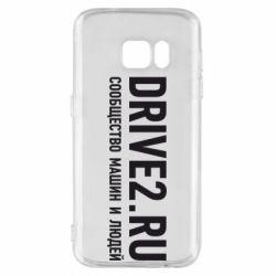 Чехол для Samsung S7 Drive2.ru - FatLine