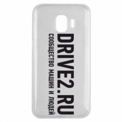 Чехол для Samsung J2 2018 Drive2.ru - FatLine