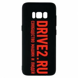 Чехол для Samsung S8 Drive2.ru - FatLine