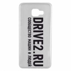 Чехол для Samsung A7 2016 Drive2.ru - FatLine