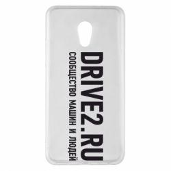 Чехол для Meizu Pro 6 Plus Drive2.ru - FatLine