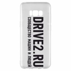 Чехол для Samsung S8+ Drive2.ru - FatLine