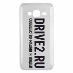 Чехол для Samsung J3 2016 Drive2.ru - FatLine