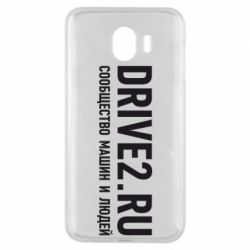 Чехол для Samsung J4 Drive2.ru - FatLine