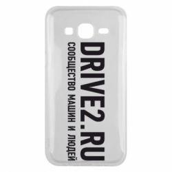 Чехол для Samsung J5 2015 Drive2.ru - FatLine