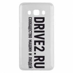 Чехол для Samsung J5 2016 Drive2.ru - FatLine