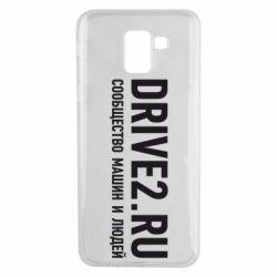 Чехол для Samsung J6 Drive2.ru - FatLine