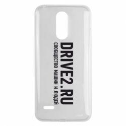 Чехол для LG K8 2017 Drive2.ru - FatLine