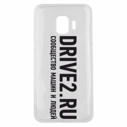 Чехол для Samsung J2 Core Drive2.ru - FatLine