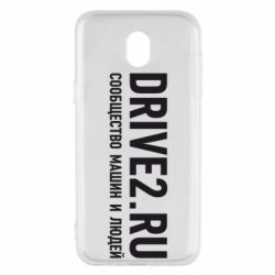 Чехол для Samsung J5 2017 Drive2.ru - FatLine