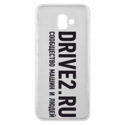 Чехол для Samsung J6 Plus 2018 Drive2.ru - FatLine