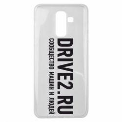 Чехол для Samsung J8 2018 Drive2.ru - FatLine