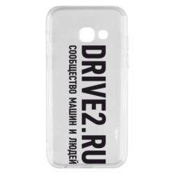 Чехол для Samsung A3 2017 Drive2.ru - FatLine