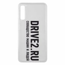 Чехол для Samsung A7 2018 Drive2.ru - FatLine