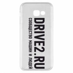Чехол для Samsung A5 2017 Drive2.ru - FatLine