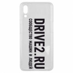 Чехол для Meizu E3 Drive2.ru - FatLine
