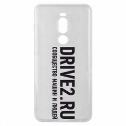 Чехол для Meizu Note 8 Drive2.ru - FatLine