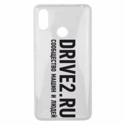 Чехол для Xiaomi Mi Max 3 Drive2.ru - FatLine