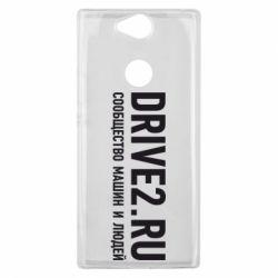 Чехол для Sony Xperia XA2 Plus Drive2.ru - FatLine