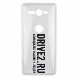 Чехол для Sony Xperia XZ2 Compact Drive2.ru - FatLine