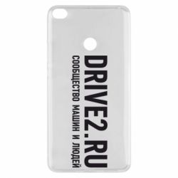 Чехол для Xiaomi Mi Max 2 Drive2.ru - FatLine