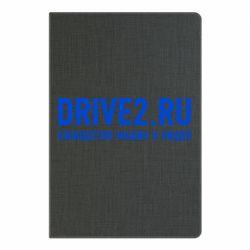 Блокнот А5 Drive2.ru - FatLine