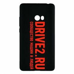 Чехол для Xiaomi Mi Note 2 Drive2.ru - FatLine