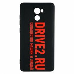 Чехол для Xiaomi Redmi 4 Drive2.ru - FatLine