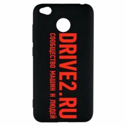 Чехол для Xiaomi Redmi 4x Drive2.ru - FatLine
