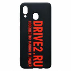 Чехол для Samsung A20 Drive2.ru