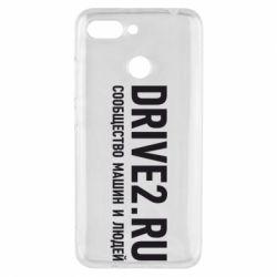 Чехол для Xiaomi Redmi 6 Drive2.ru - FatLine