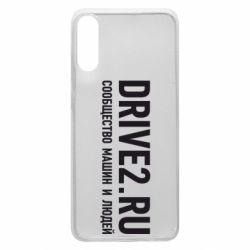 Чехол для Samsung A70 Drive2.ru
