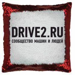 Подушка-хамелеон Drive2.ru