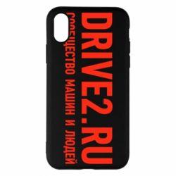 Чехол для iPhone X Drive2.ru - FatLine