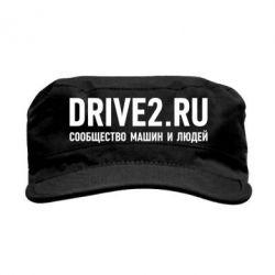 Кепка милитари Drive2.ru - FatLine