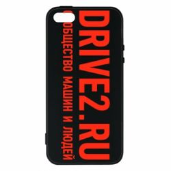 Чехол для iPhone5/5S/SE Drive2.ru - FatLine
