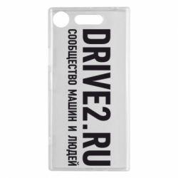 Чехол для Sony Xperia XZ1 Drive2.ru - FatLine
