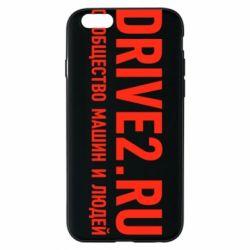 Чехол для iPhone 6/6S Drive2.ru - FatLine