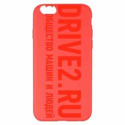 Чехол для iPhone 6 Plus/6S Plus Drive2.ru - FatLine