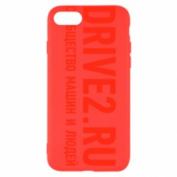 Чехол для iPhone 7 Drive2.ru - FatLine