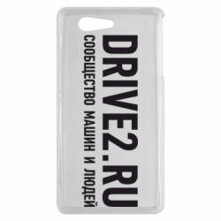 Чехол для Sony Xperia Z3 mini Drive2.ru - FatLine