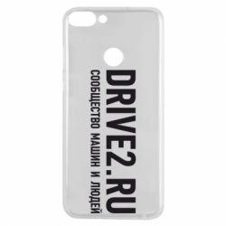 Чехол для Huawei P Smart Drive2.ru - FatLine