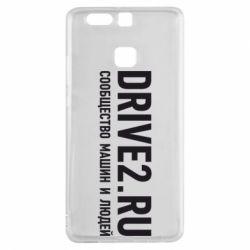 Чехол для Huawei P9 Drive2.ru - FatLine
